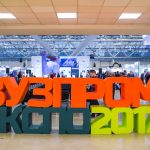 {:ru}В этом году состоялась пятая юбилейная выставка ВУЗПРОМЭКСПО{:}{:en}Fifth annual VUZPROMEXPO exhibition{:}