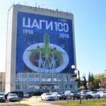 {:ru}III конкурс инновационных проектов аэрокосмической отрасли{:}{:en}3rd contest of innovational aerospace projects{:}