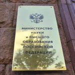Разъясненыправила участия в одиннадцатом конкурсепо постановлению Правительства РФ № 218