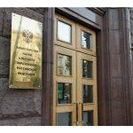 В Минобрнауки подвели итоги конкурса по кооперации вузов, науки и реального сектора экономики