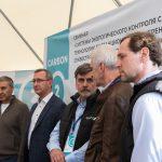 В калужской области состоялся научно-практический семинар по экологическому мониторингу