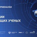 На острие науки: лекция Д. М. Чудакова состоится 23 марта